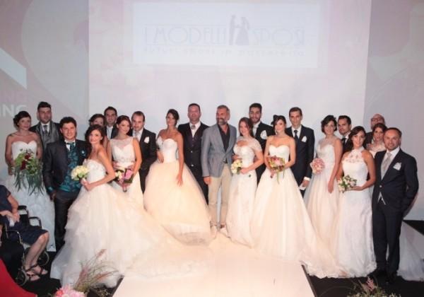 WEDDING AND LIVING 2015: SALUTA IL PUBBLICO DI ETNAFIERE CON UN BELLISSIMO SUCCESSO DANDO L'APPUNTAMENTO AL PROSSIMO OTTOBRE 2016